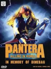 Panter DVD cover Live in Concert Korea 2001
